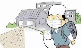 山西省針對11類場所提出具體消毒要求