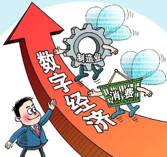 加快傳統産業數字化轉型 山西數字經濟蓄勢發力