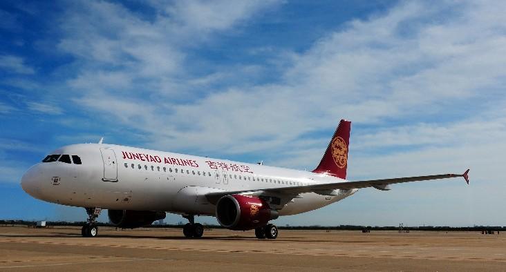 山西五臺山機場將開通15條國內航線