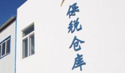 太原武宿綜保區二期正式封關運行