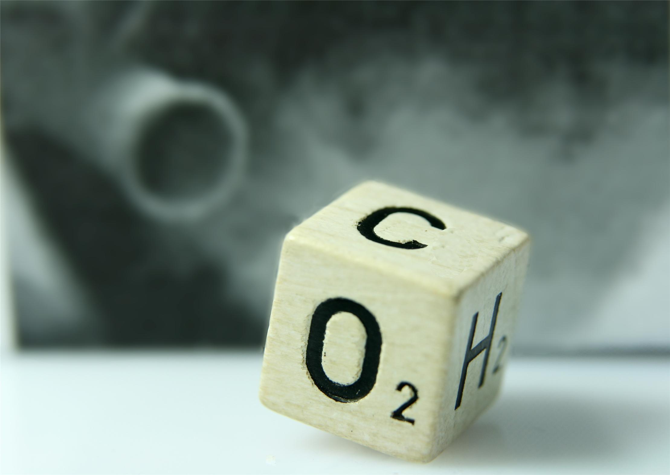 山西碳中和監測評估分中心成立