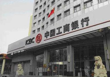 工行山西省分行為經濟轉型聚力