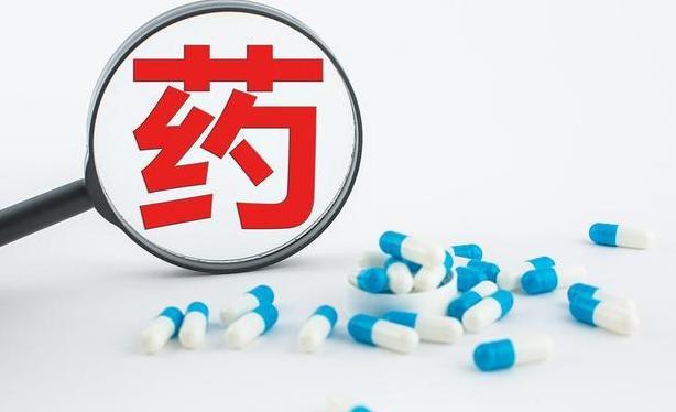 山西專項整治藥品網絡銷售違法違規行為