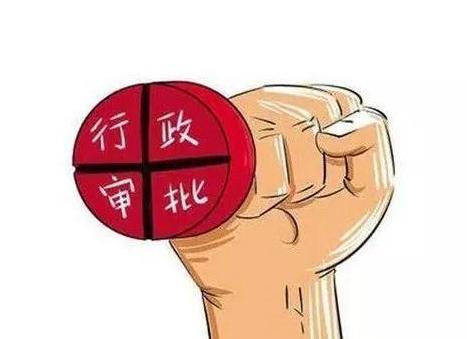 山西省採礦權審批登記推出新舉措