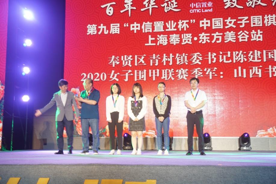 第九屆中國女子圍棋甲級聯賽上海開幕
