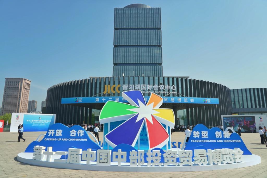第十二屆中部博覽會中部六省共簽約項目433個