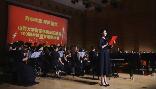 在鍵盤專場音樂會上,大學生用鋼琴演繹山西民歌