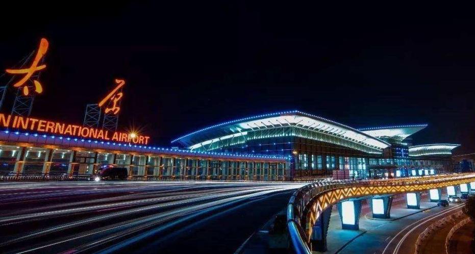 太原機場將改擴建 T3航站樓綜合交通樞紐建設方案公示