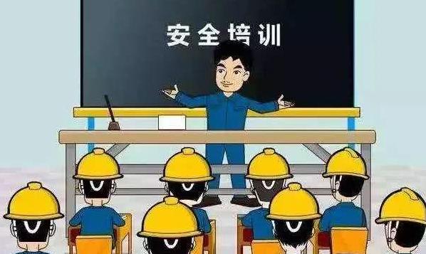 山西省出臺工傷預防五年行動計劃實施方案