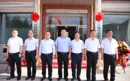 興縣現代農業發展服務中心挂牌成立