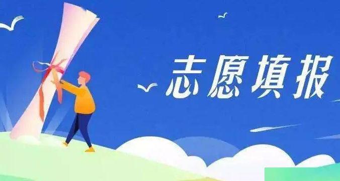 太原市教育局:6月25日開始中考志願填報
