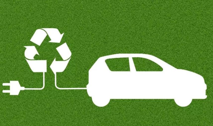 山西省新能源汽車産業發展戰略研究項目預結題會召開