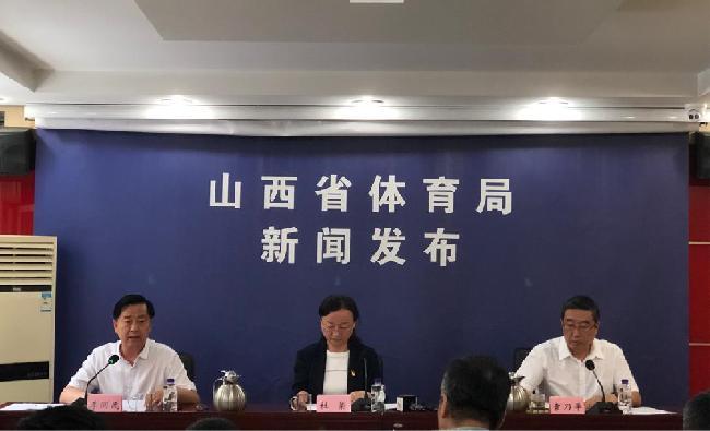 山西省四名運動員出徵東京奧運會