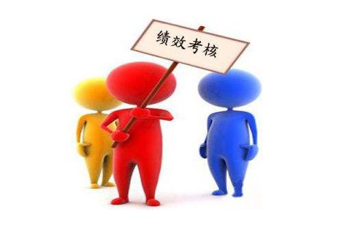 山西省屬企業負責人經營業績考核暫行辦法出臺