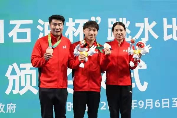 李政摘得全運會跳水男子個人全能銅牌
