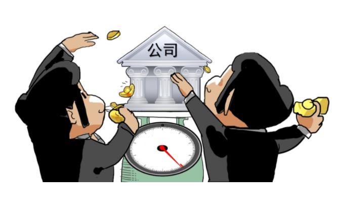 """山西省實施企業上市""""倍增""""計劃"""