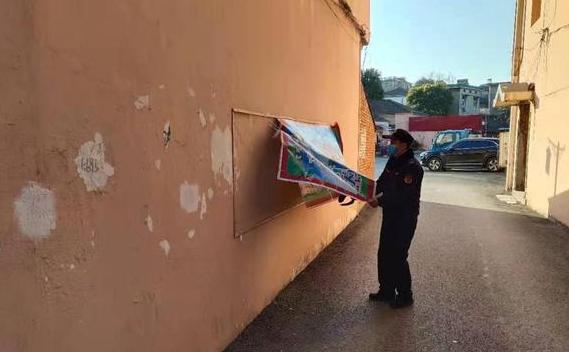山西省開展農村戶外廣告專項整治
