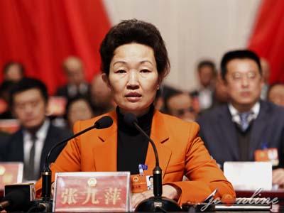 張九萍在市六屆人大四次會議閉幕會上的講話