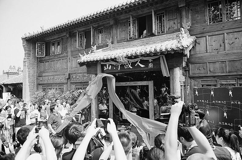 导演贾樟柯在家乡山西汾阳开餐厅卖晋菜
